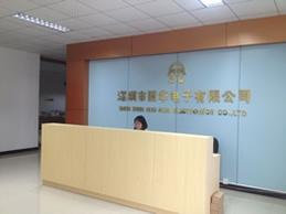 深圳市国华电子有限公司